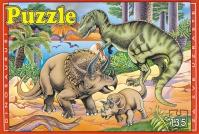 Пaзле диносауруси