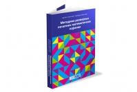 Metodika razvijanja početnih matematičkih pojmova